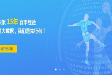 Κινέζος livescore